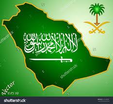 Hasil gambar untuk saudi arabia