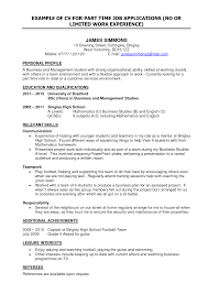 part time resume sample cipanewsletter format part time job resume format