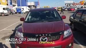 <b>Дефлектор капота Мазда</b> СХ-7 / Мухобойка Mazda CX-7 / Тюнинг ...
