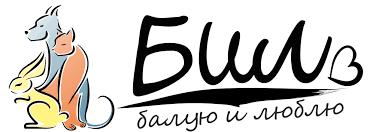 <b>Лежанки</b>