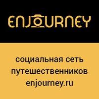 Enjourney Team | ВКонтакте
