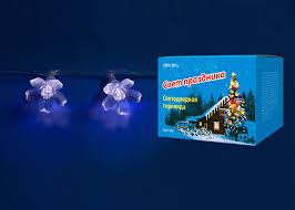 <b>Гирлянды</b> / Новогодние товары / КАТАЛОГ / MIX свет
