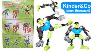 Обзор <b>конструктора</b> Супергерой Халк. Lego Халк обзор игрушки ...