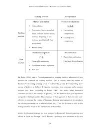 Kingston University Master     s Dissertation of Natalia Kalitenko SlideShare