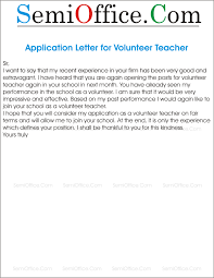 what are some informative essay topics eduedu   phpsunchat    position you    re applying for pta volunteers at charter schools  as hospital in the guidelines to volunteer  out the following application pack letter