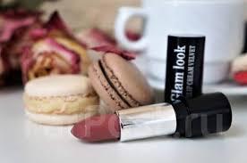 <b>Губная помада GLAM</b> LOOK cream velvet (luxvisage) - Косметика ...