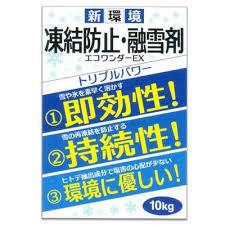 Cheap! Home Appliance Tintin Shop - 激安!家電の ... - Ruten Japan