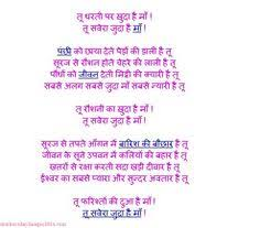 mothers mothers day and mom on pinterest latest mothers day speech in hindi  mothers day hindi essay for mom
