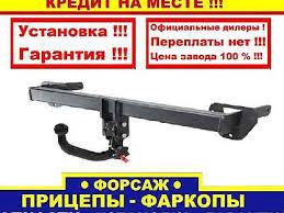 <b>фаркоп ниссан</b> кашкай - Купить <b>фаркопы</b>, кунги, багажники ...