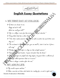 all exam soloutions and notes english paper 2016 quotes english paper 2016 quotes