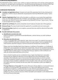 paul mitchell the schooltysons corner pdf admission procedure q complete an application form complete and submit the application form to the