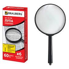 Купить <b>Лупа просмотровая BRAUBERG</b>, диаметр 60 мм ...