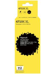 <b>Картридж T2 IC-CCLI-471BK XL</b>