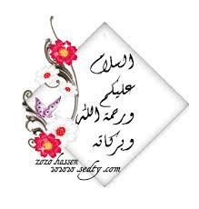 حمص الشام images?q=tbn:ANd9GcT