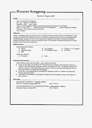 chemical engineer resume s electrical engineer cover letter resume ideas cilook us mr resume electrical engineer cover letter resume ideas cilook us mr resume