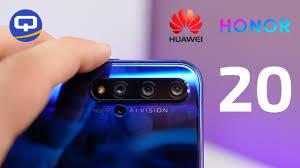 Обзор Huawei <b>Honor 20</b>. Дешевый флагман. / QUKE.RU / - YouTube