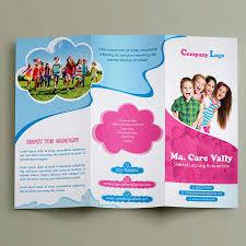 brochure child care brochure template child care brochure template medium size