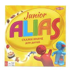 Настольная игра Alias <b>Скажи иначе для детей</b> - купить в ...