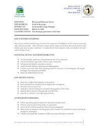 server job description for resume getessay biz housekeeping job description sample server examples server job description for