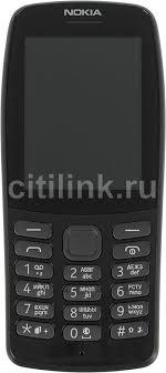 Купить <b>Мобильный телефон NOKIA 210</b> Dual Sim черный в ...