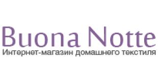 Buona Notte - интернет-магазин постельное белья и домашнего ...
