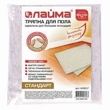 <b>Тряпка</b> для мытья <b>пола</b> 80х100 см, плотность 190 г/м2, ХПП, 100 ...