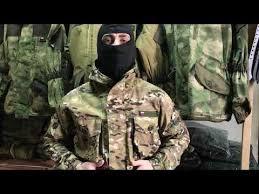 <b>Куртка демисезонная</b> Горка М16. <b>Одежда</b> для спецназа. - YouTube