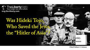 Hideki Tojo Quotes. QuotesGram via Relatably.com