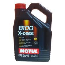 <b>Моторное масло</b> MOTUL 8100 X-cess <b>5W-40 4 л</b> — купить в ...