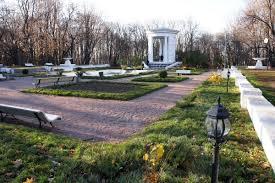 Нескучный сад — Википедия