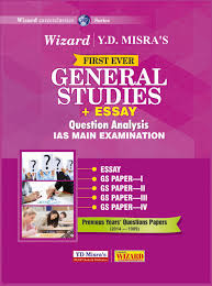 wizard n economy general studies price at flipkart snapdeal wizard general studies essay question analysis for ias main exam available at shopclues for rs