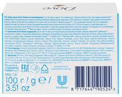 Купить Крем-<b>мыло Dove Нежное отшелушивание</b> 100г с ...