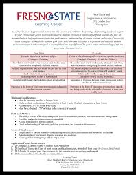 jobs employment application