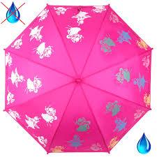 <b>Зонт</b> детский <b>Flioraj</b> 051203 FJ, 67 см, полиэстер, цвет розовый ...