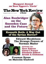when privacy is theft by margaret atwood the new york review also in this issue