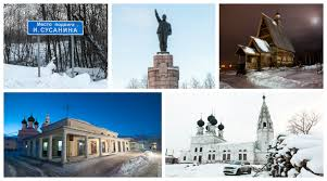 На выходные из <b>Москвы</b>: <b>Кострома</b>, Сусанинские места и Плёс ...