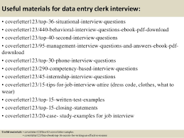 12 useful materials for data entry data entry cover letter sample