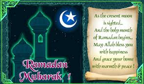 happy-ramadan-blessing-quotes-wishes-greetings-religious-hadith-image-2.gif