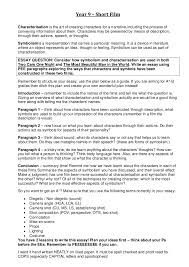 personal narrative essay about bullying  essays a portable anthology