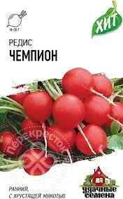 Купить Семена Удачные <b>семена Редис Чемпион 2г</b> с доставкой ...