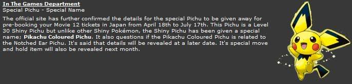 Spark, Bella's soon to be caught Pichu Images?q=tbn:ANd9GcTrJl6vYB2h3TgkAU_T9ZPEr7dL0jUZYkbw9DCxLqX85Yu-_osauA