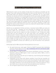Graduate School Goal Statement Examples   grad school application     graduate school application essay writing service admission