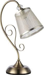 "<b>Настольная лампа Freya ""Driana</b>"". FR405-00-R — купить в ..."