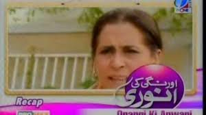 Orangi Ki Anwari 14th November 2012 Episode 3, Pakistani Watch New Drama - 9379083-11515