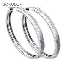 <b>Серьги</b>-кольца, купить по цене от 470 руб в интернет-магазине ...