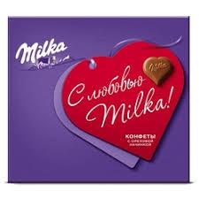 <b>Конфеты</b> в коробках, подарочные наборы <b>Milka</b> — купить на ...