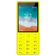 Мобильный <b>телефон BQ</b>-<b>2815</b> Only Yellow - купить мобильный ...