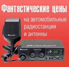 <b>CMOS штатная камера</b> заднего вида AVIS AVS312CPR (#043) за ...
