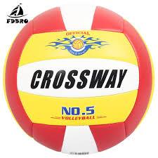 <b>Мяч волейбольный Gala Training</b> 10 (BV5561S), размер 5, цвет ...