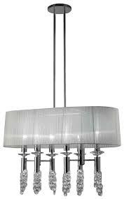 Подвесные <b>светильники Mantra</b> купить в Москве, цены на goods.ru